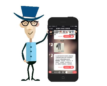 淘客之家微信公众号淘客系统