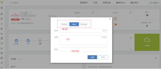 工具分享一个网页打包APP平台加app托管下载平台