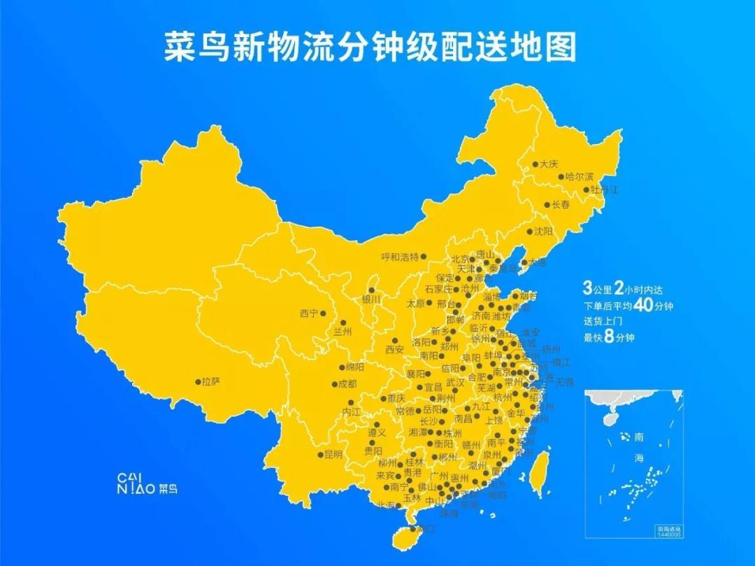 微信号价格持续走低,菜鸟联合中国航空、圆通在香港投建物流枢纽