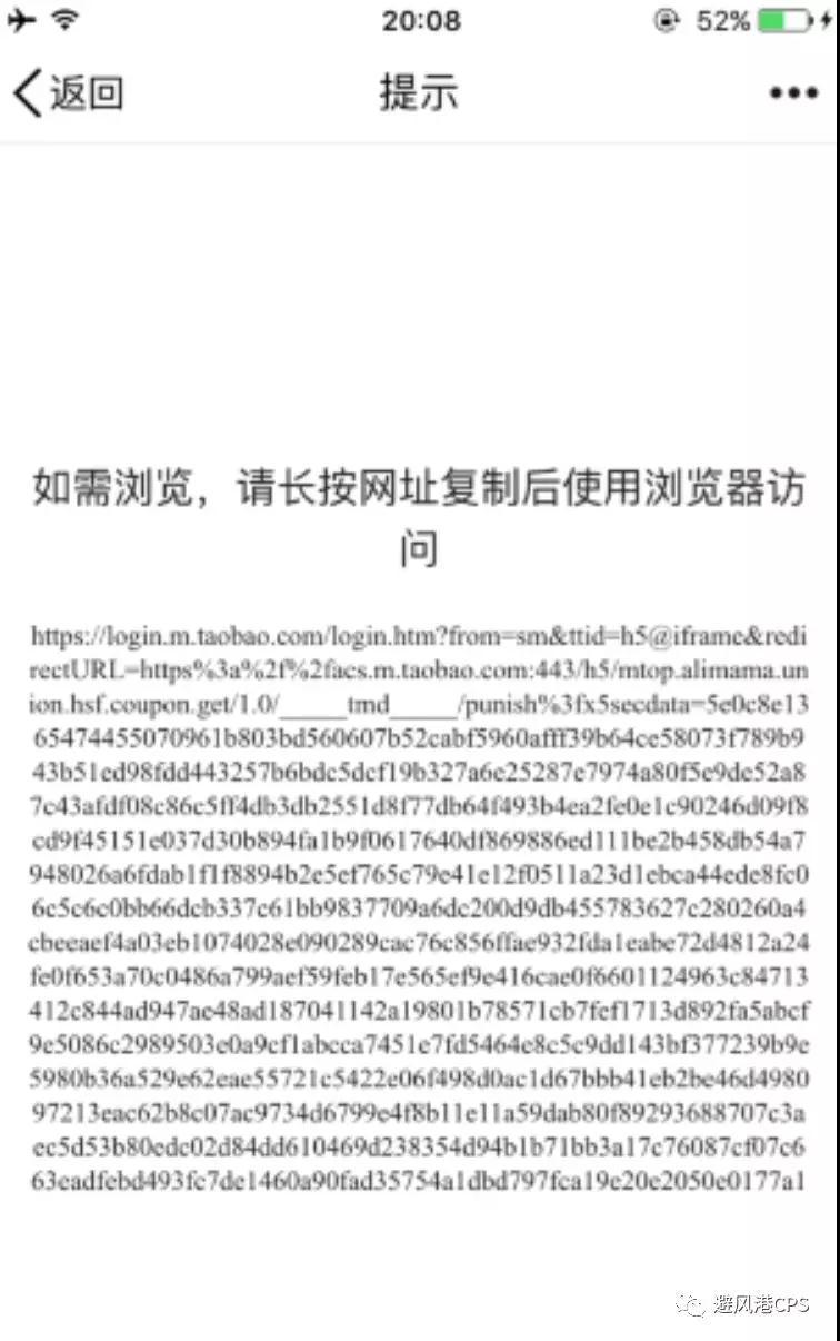 淘客QQ群网址也会被屏蔽?电影引流被发律师函,如何规避类似风险?