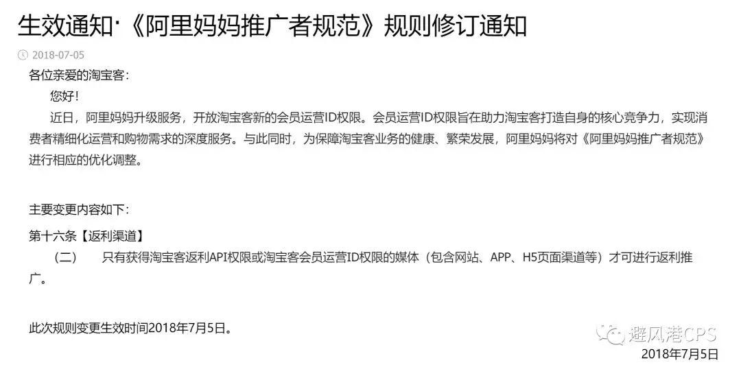 小米赴港上市首日破发,微信疑似推出小程序桌面,微信整治网络赌博封杀8千余群
