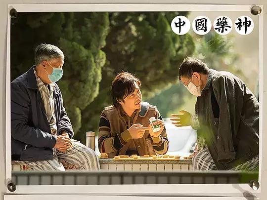 《我不是药神》:徐峥如何用QQ群卖药暴富?