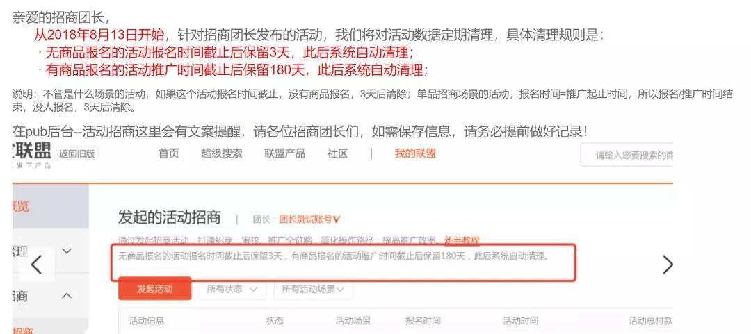 中国移动上半年日赚3.6亿;电商卖家自曝一半销售额靠刷单