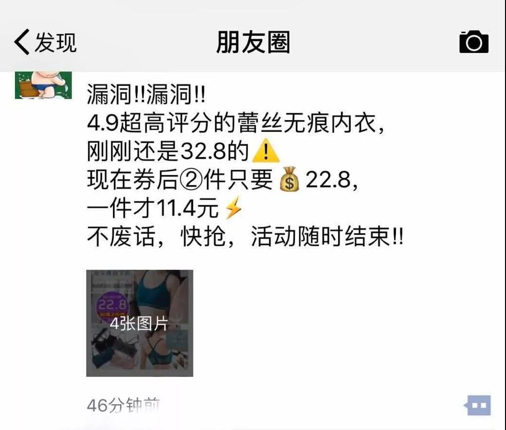 """手淘内测""""特价""""新版块;天天特价活动正式纳入营销平台"""