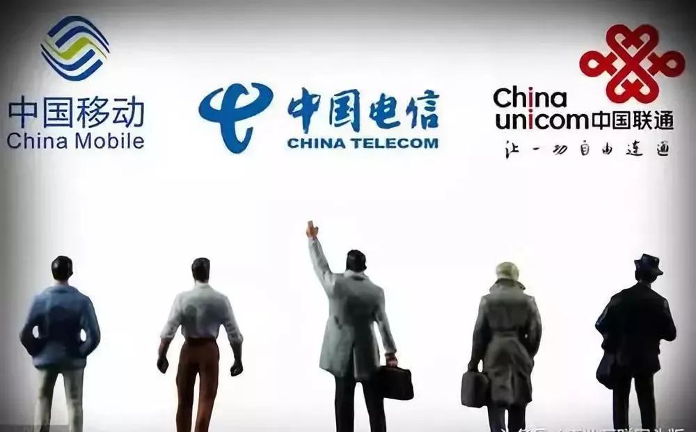 抖音视频热搜榜上线;19个城市将启用5G网络