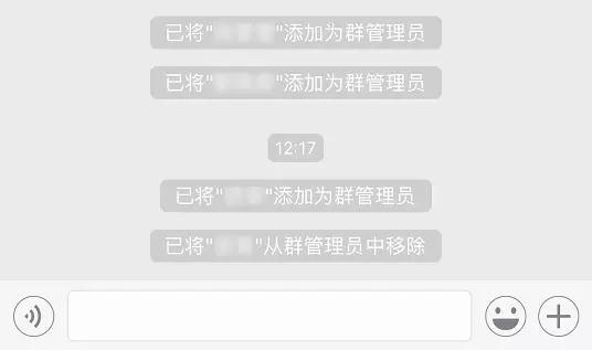 微信又出新功能,社群管理有新招!