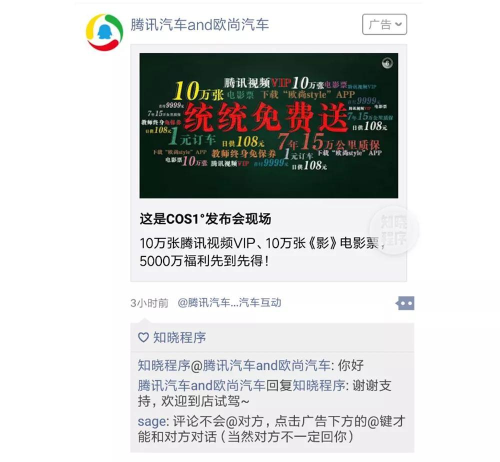 淘客拼团新玩法曝光;马云出席东方经济论坛与俄三巨头签约