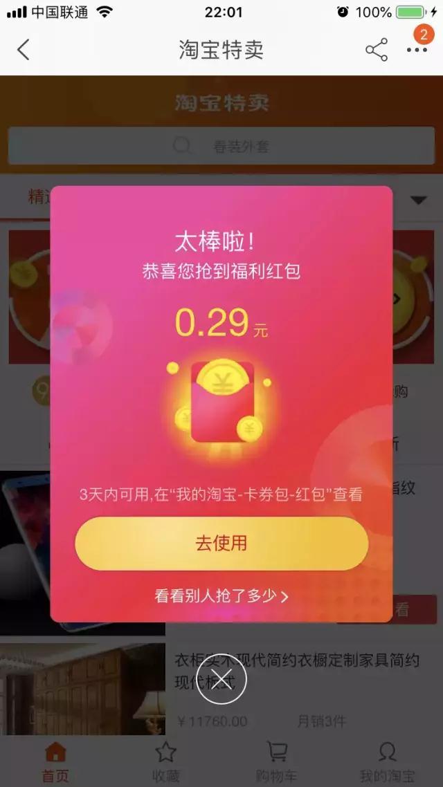 老米CPS:社群互动小游戏,让用户天天来群里报到!
