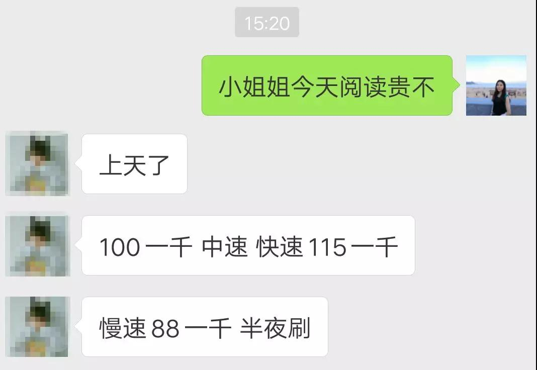 微信IOS内测版更新;京东快递小程序上线