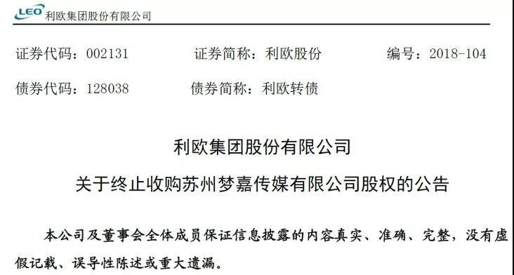 联盟双11玩法出炉(附直播回放);苏宁推出拼购业务进攻三四线城市