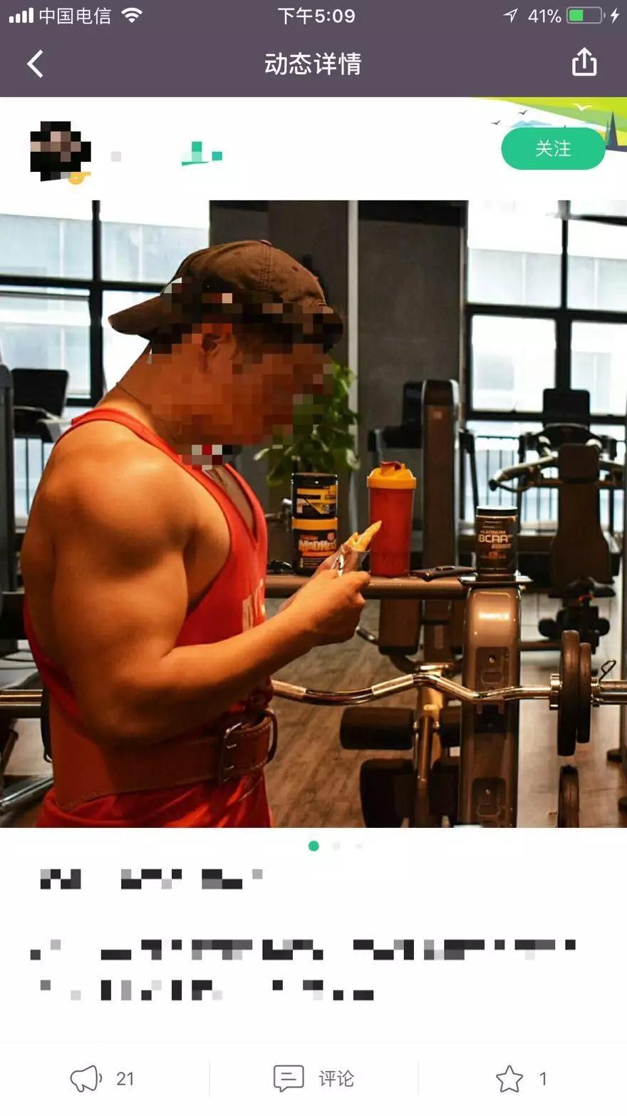 国庆福利:日引1000+高质量精准粉,利用健身APP玩转多重引流与变现