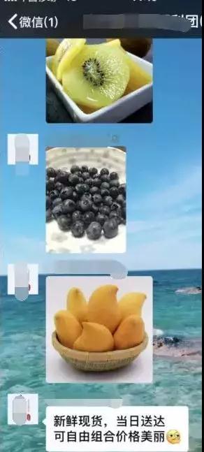 朋友圈卖水果的日入1000+,玩转水果供应链才是长远可持续操作项目!