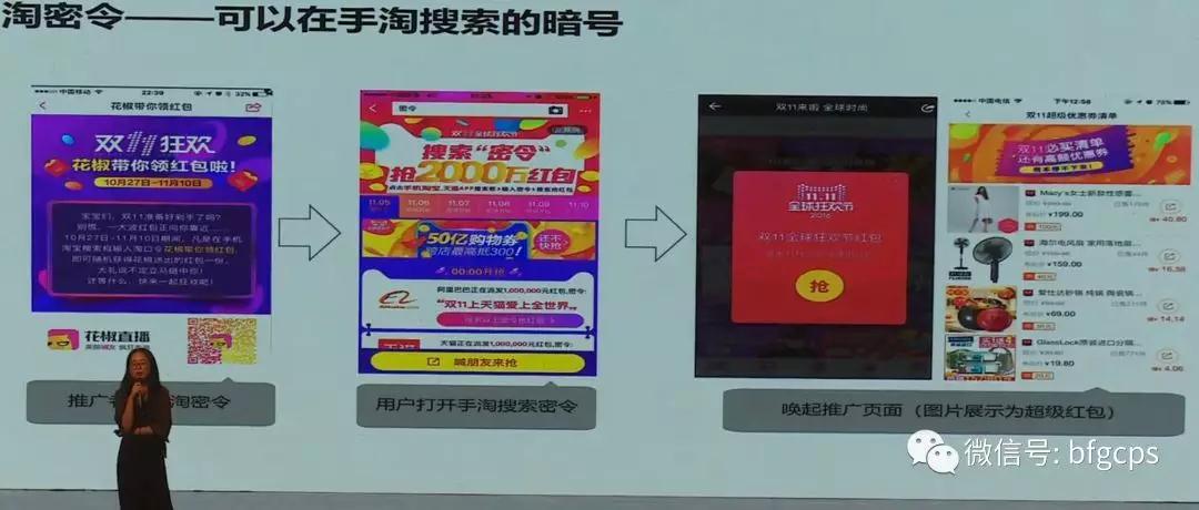 """018年双11新玩法,下半年吃肉指日可待!"""""""