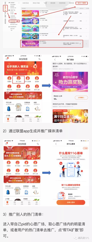 天猫店铺转淘宝网企业店铺功能即将开通;33个品牌天猫双11预售成交金额已破亿
