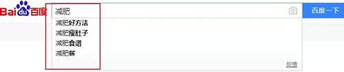如何利用微信搜一搜布局关键词霸屏引流