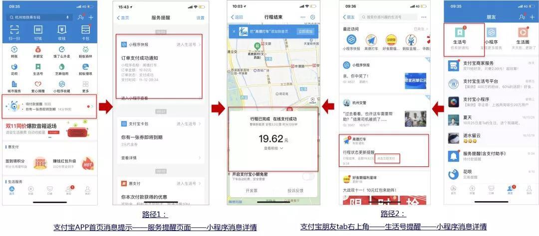 腾讯:批量恶意注册微信账号可能面临法律制裁