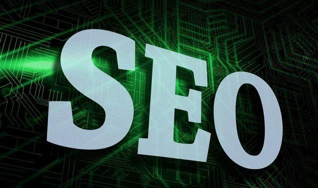 利用SEO优化吸引精准搜索流量的玩法
