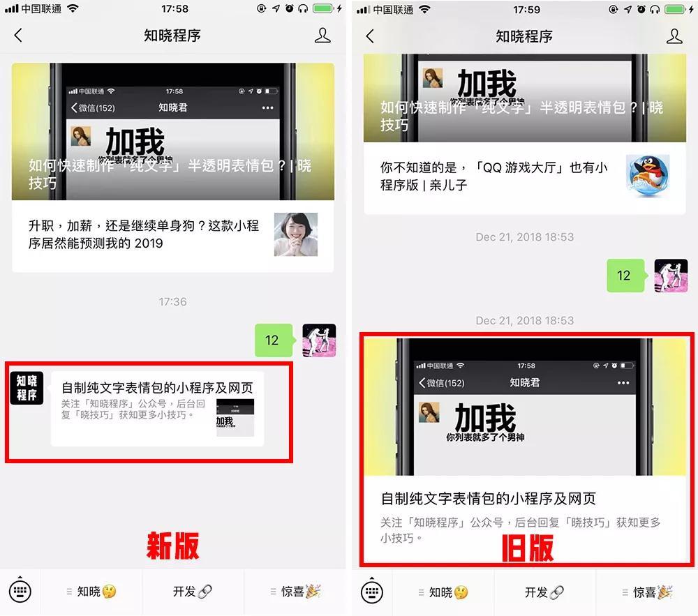 """天猫年货节""""超级红包""""来啦!微信自动回复内容规则修改;天猫超市今后可""""代销""""和""""采销""""并行"""