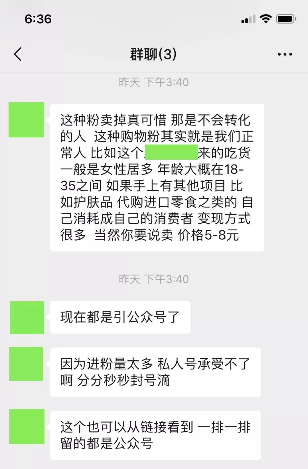 """老匡:买家评价沦为广告灾区,起底淘宝""""精准引流玄机""""!"""