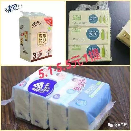 【淘客今日干货】淘客纸巾引流的裂变套路