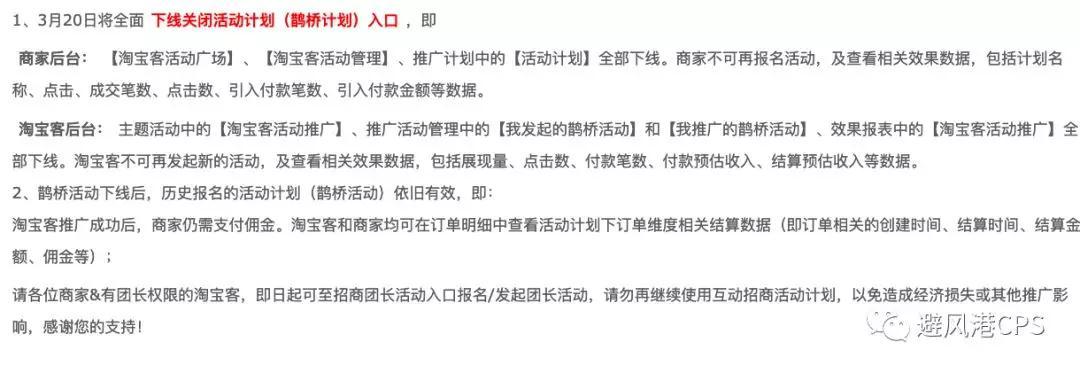 """微信公众号后台改版;小红书测试短视频产品""""hey"""""""