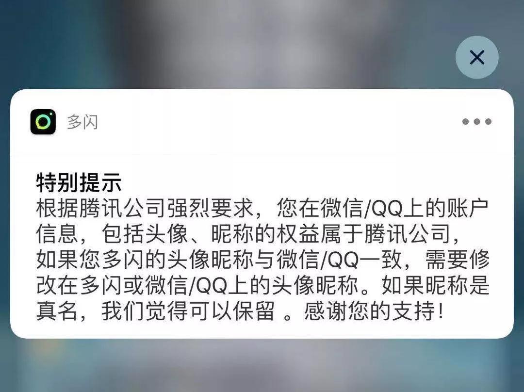 淘客鹊桥今日全面下线;淘宝疑似服务器出现故障