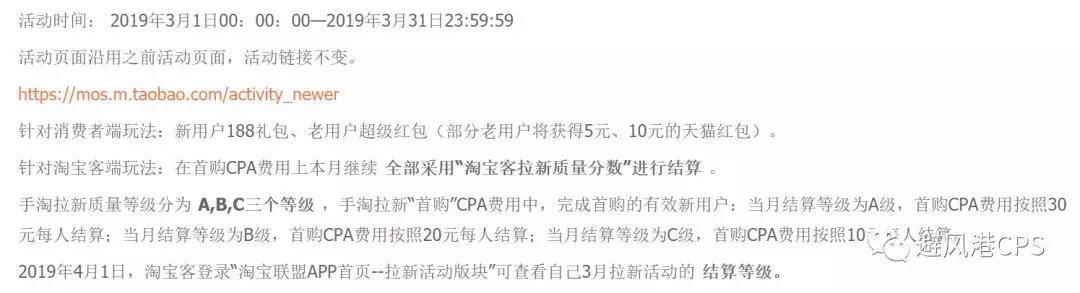 """淘宝商品评价区被""""返利号广告""""攻陷,网友组团举报"""