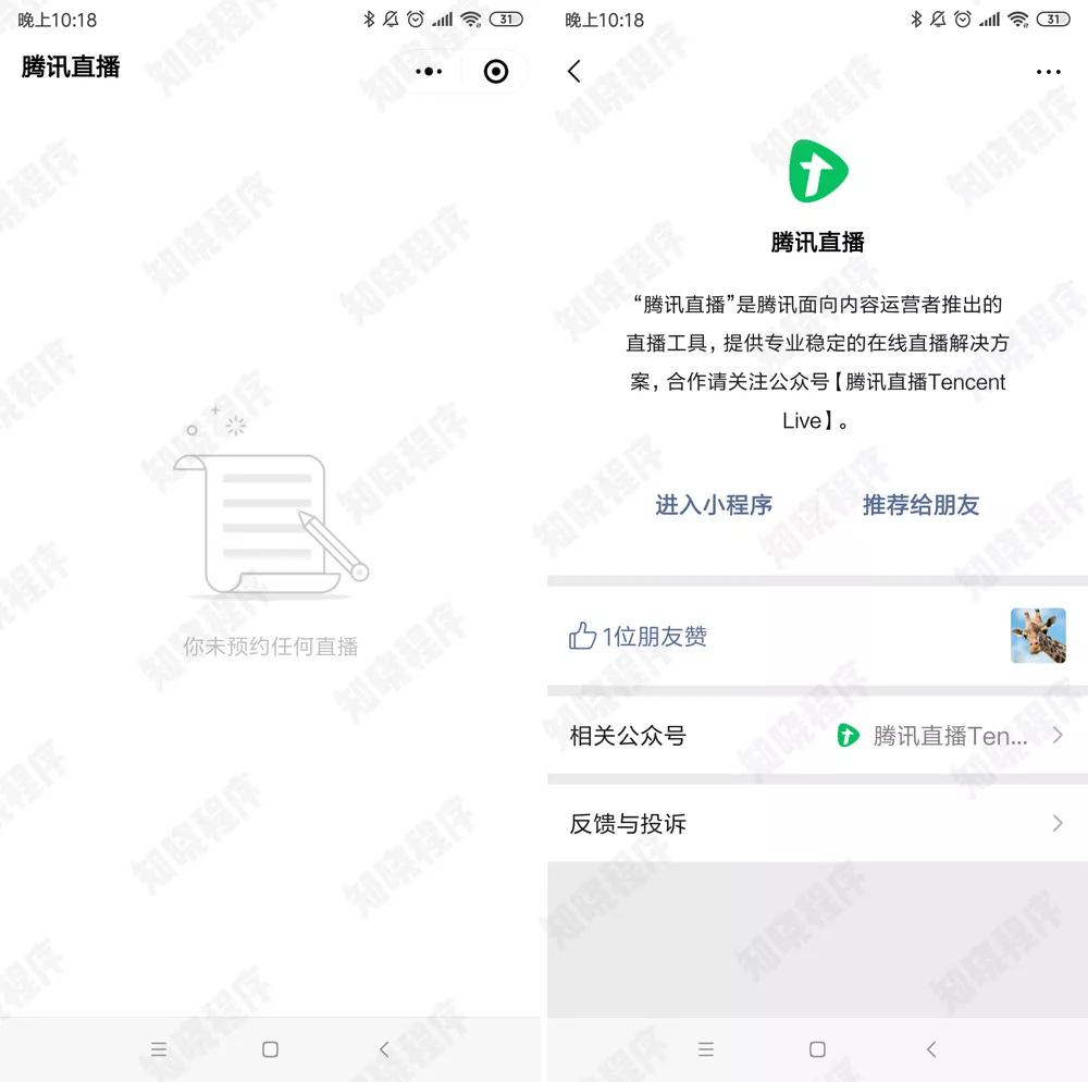 联盟公布高佣考核新标准;腾讯公众号直播内测(附申请方式)