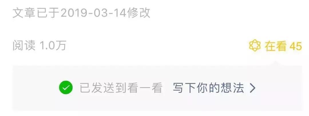 """微信2月月活突破10亿;""""花生日记""""被广州工商行政处罚"""