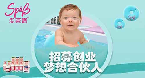 分享:儿童游泳馆加盟项目的网络推广获客思路