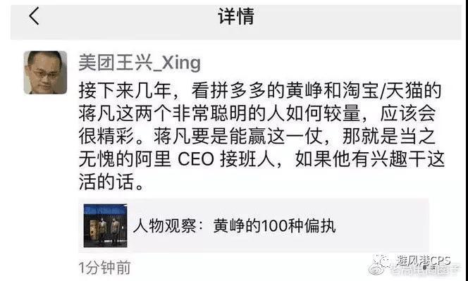 """微店入驻""""好物圈"""";网红电商第一股如涵控股上市"""
