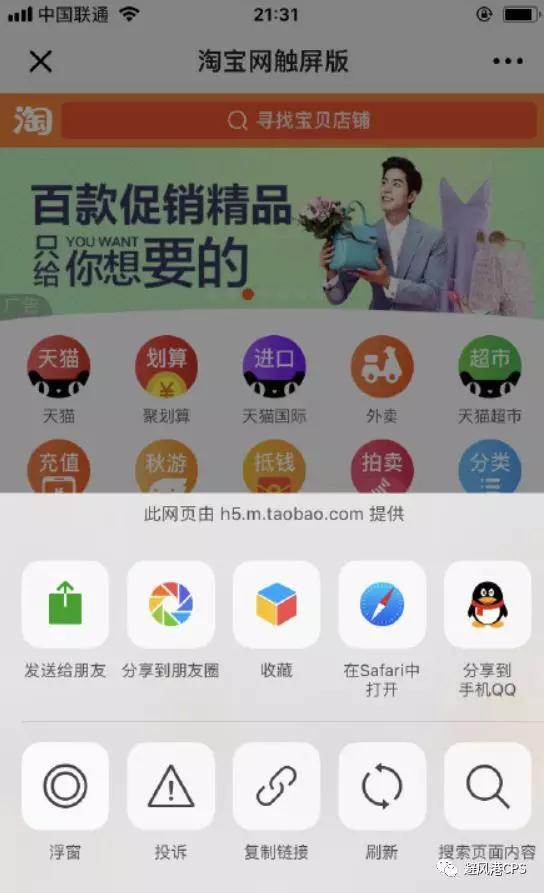 QQ小程序正式上线;腾讯推出新产品火锅视频