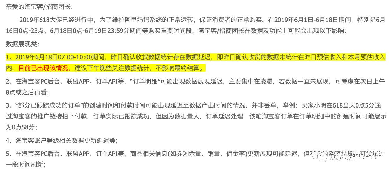微信将对使用违规外挂的账号进行处罚;快手电商接入拼多多、京东