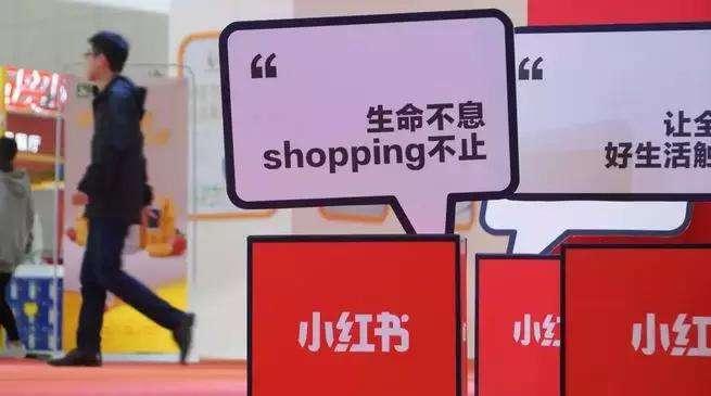 小红书关键词优化推广营销技巧