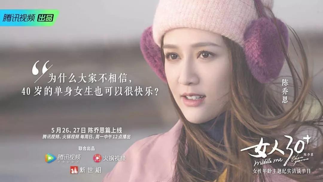 """QQ正式上线小程序;""""暴力加粉""""微信外挂被法院一审判赔500万;搜狐推出狐友"""