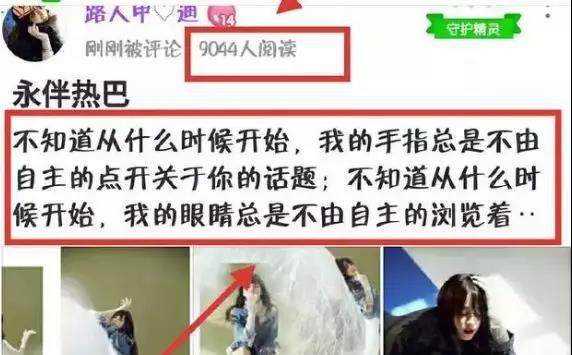 淘客利用爱奇艺视频网站引流方法