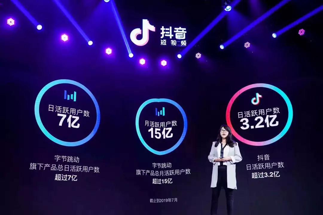 """手机淘宝/天猫新增""""新品""""标识符;小红书""""国货""""笔记数量同比去年增长116%"""