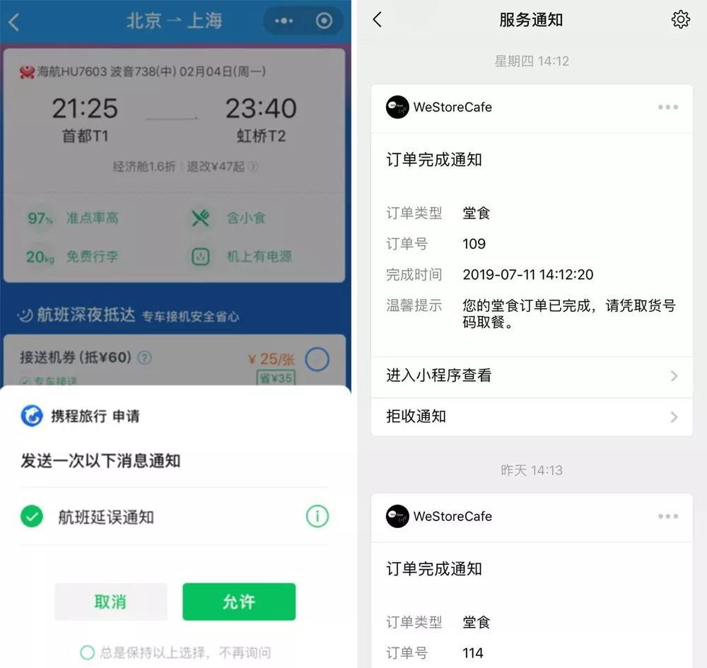 """19苏宁推客营销峰会即将开幕(附直播地址)"""""""
