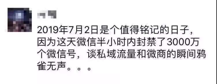 """微信官方公布6种""""微信外挂""""形式及处罚标准"""