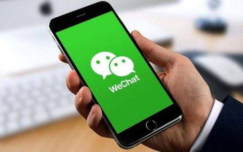 常见的微信加好友推广引流方法