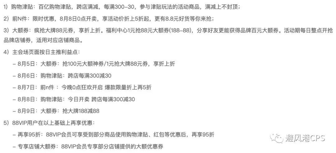快手电商私下交易;2019上半年短视频总体MAU 8.21亿