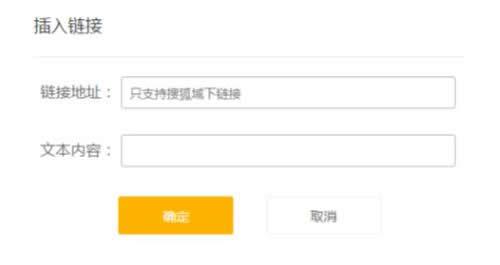 如何通过搜狐号引流推广?