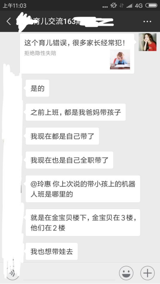 月佣金150万老淘客,微信个人号社群、朋友圈+小程序淘客新玩法