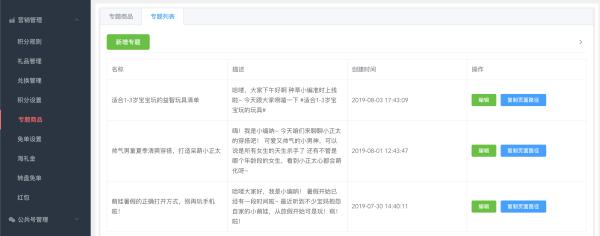 淘客私域流量怎么玩?月佣金150万大淘客揭秘微信私域流量新玩法