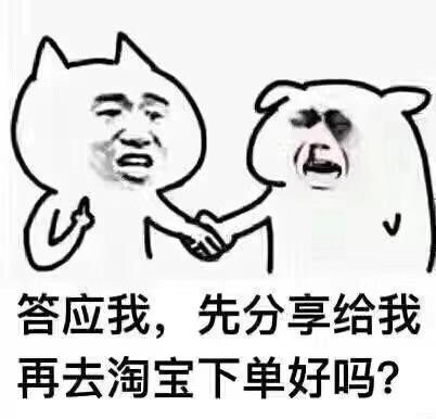 淘客朋友圈文案集锦