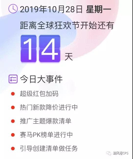 天猫淘宝总裁蒋凡总结双11三大特点;网络支付网购致用户信息泄露或入罪