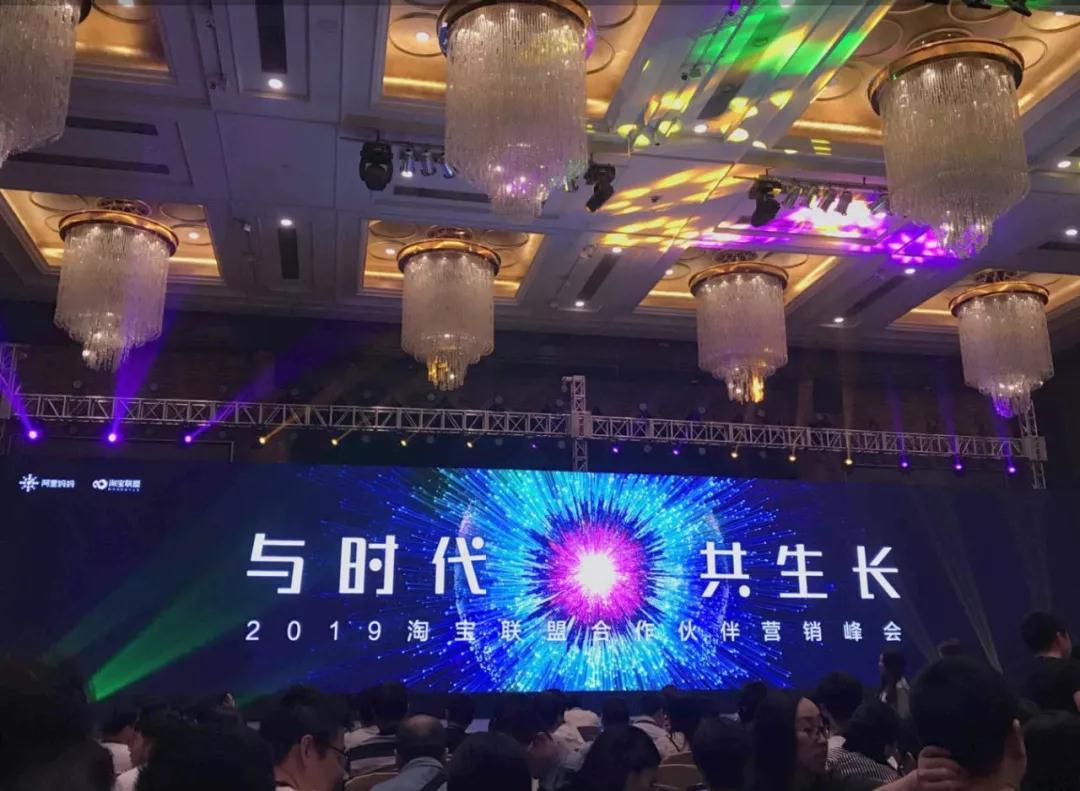 """020年8大淘宝客趋势预判"""""""