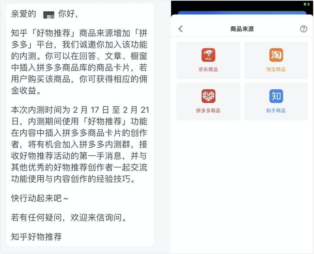 """义乌下周将在淘宝直播""""云开市"""";苏宁易购推出""""超店播计划"""""""
