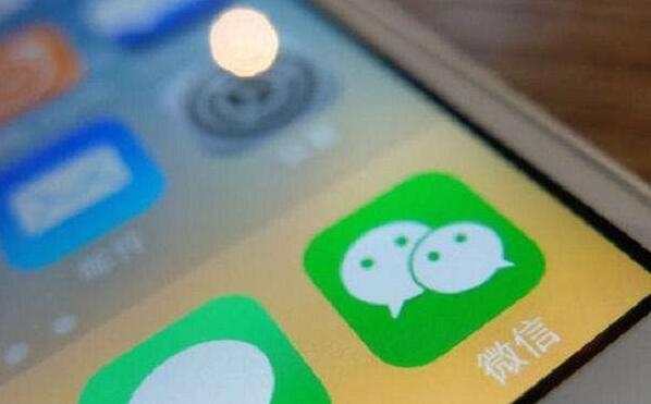 淘客微信加好友通过率极高话术
