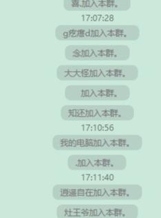 QQ群淘客引流方法分享